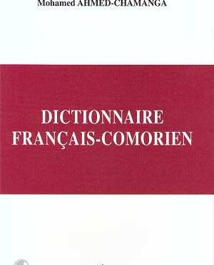 Dictionnaire français-comorien