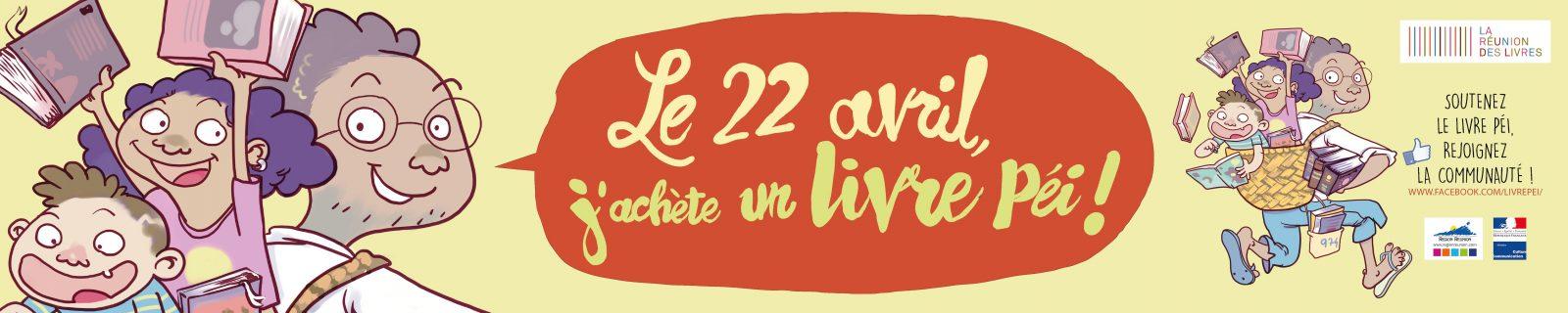 Le 22 avril, j'achète un livre pei ! 2017 - Dessin de Fabrice Urbatro