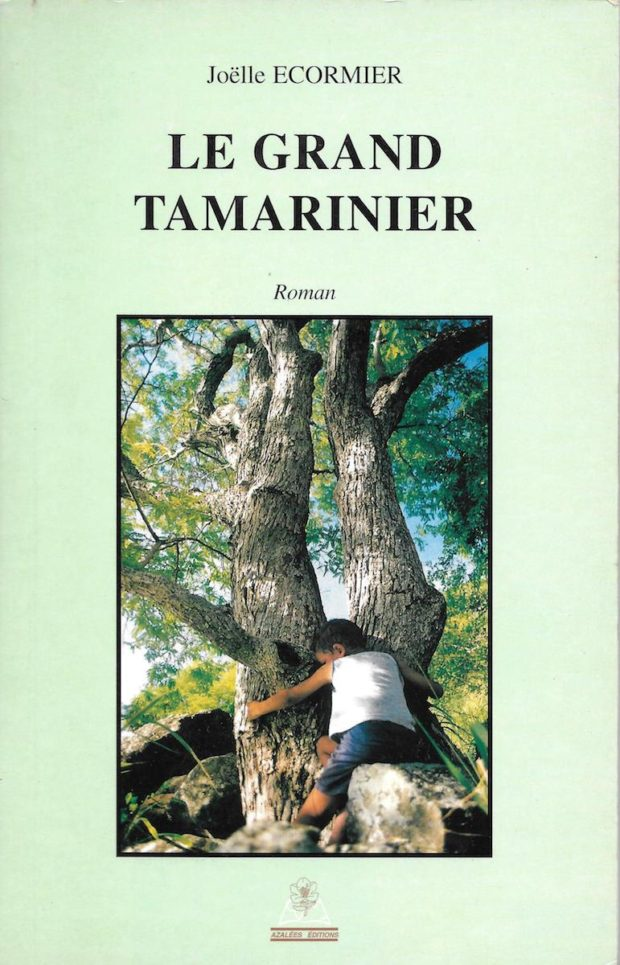 Le grand tamarinier