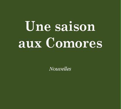 Une saison aux Comores